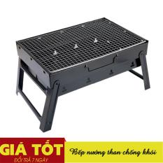 Bếp nướng than chống khói kèm Vỉ nướng Hình chữ nhật – Bếp nướng than , bếp nướng than hoa gấp gọn , bếp nướng than chống khói , bếp nướng bbq ngoài trời