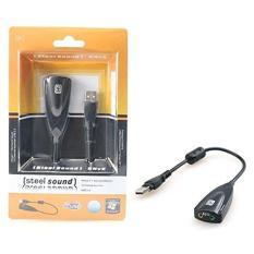 Usb sound âm thanh cực chất 7.1- 5HV2 – Dây chia MIc và Loa từ cổng USB