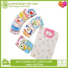 Set 2 khăn lót lưng 4 lớp 100% cotton thấm mồ hôi/ 2 miếng lót lưng hàng cao cấp xuất hàn cho bé