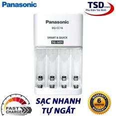 Củ Sạc Nhanh Panasonic BQ-CC16 Chính Hãng, Sạc Pin AA, AAA Đầy Pin Tự Ngắt
