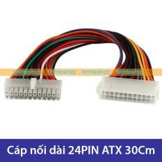 Dây nối dài nguồn 24PIN cho mainbroard PC – Dây kéo dài nguồn 24PIN ATX 30Cm