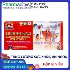 Đông trùng hạ thảo nhân sâm hàn quốc KOREAN RED GINSENG EXTRACT GOLD 60 VIÊN HSD 202