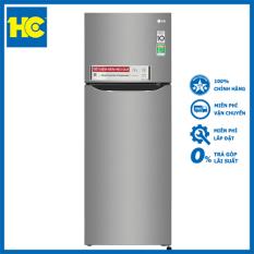 Tủ lạnh LG GN-M208PS – Miễn phí vận chuyển & lắp đặt – Bảo hành chính hãng