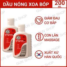 Bộ 2 Chai Dầu nóng Hàn Quốc Antiphlamine – Xoa bóp nhức mỏi – Tổng 2 chai / 200ML – [GUNSHOP]