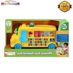 Xe Bus Vui Học Leapfrog 80-601300