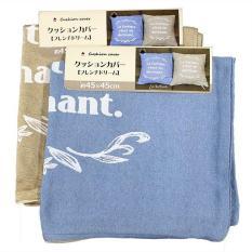 Vỏ gối ngủ cotton Nội địa Nhật Bản – JStore