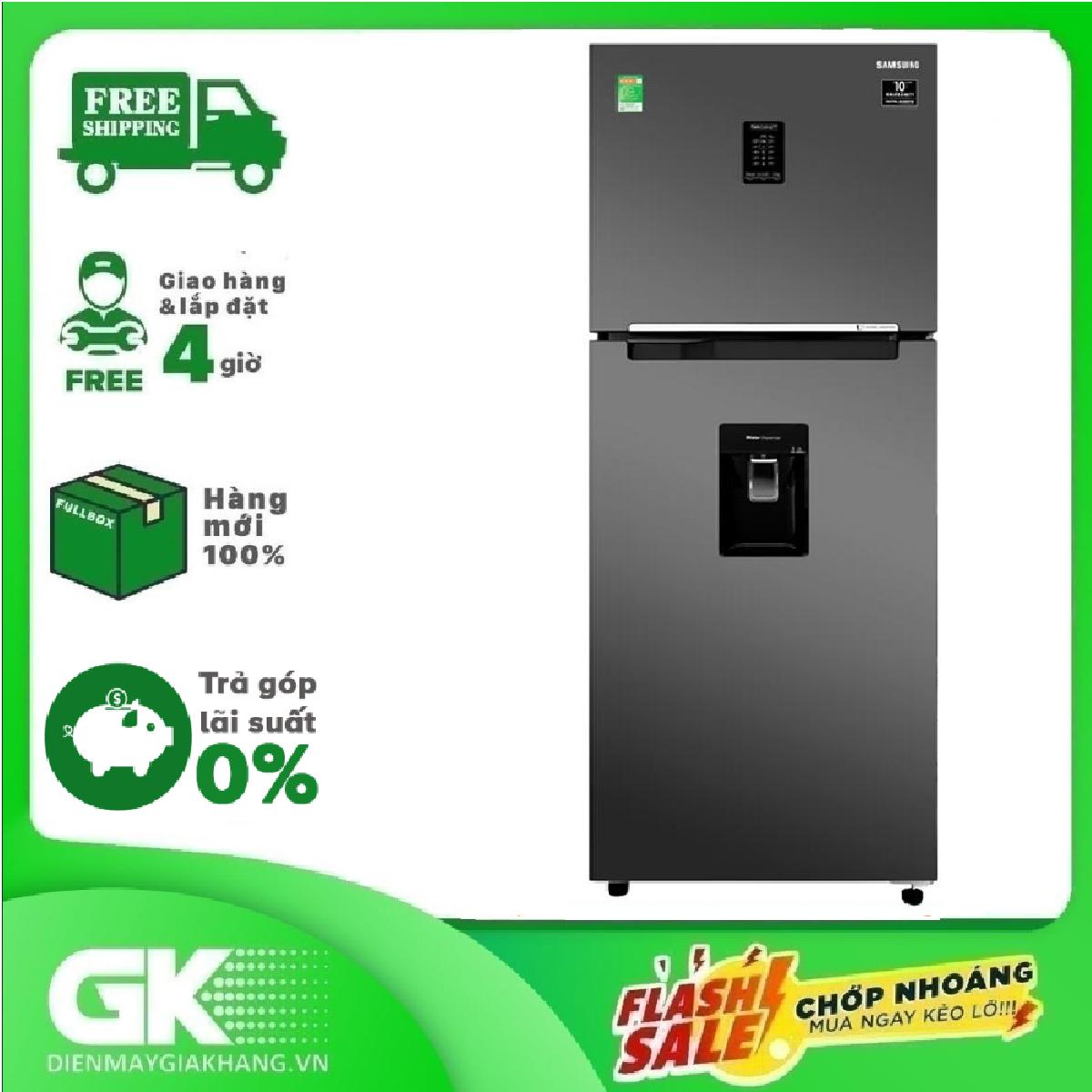 TRẢ GÓP 0% – Tủ lạnh Samsung Inverter 360 lít RT35K5982BS/SV- Bảo hành 2 năm