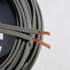 Dây loa HI-End lõi đôi màu xám 2*2mm2 lõi đồng tinh khiết không oxiSợi dây đồng đan chéo tinh xảo Chất âm khẳng định cao cấp3 dải lên sáng 12m