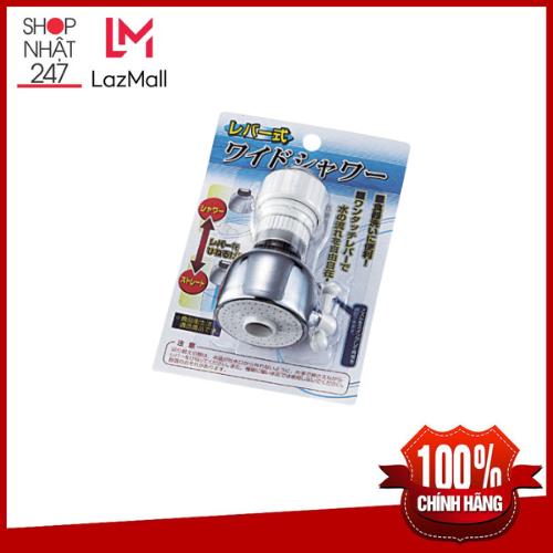 Vòi nước 2 chế độ chảy SD vòi đk 1.6~1.9cm SANADA NỘI ĐỊA NHẬT BẢN