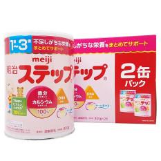 [Date 11/2021] Sữa Meiji Nội địa Số 9 cho bé từ 1-3 tuổi mẫu mới 2020 (800g)