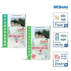 Combo Giáo Trình Hán Ngữ Tập 1 – Quyển Thượng và Quyển Hạ – Học Kèm App – MCBooks