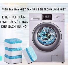 5 Viên Vệ Sinh Lồng Máy Giặt Tẩy Rửa Khử Mùi Máy Cửa Trước Ngang Trên Đứng Tại Nhà & 1 HỘP 30 Viên Gel Giặt Xả Quần Áo Đồ Vải (T40) – 1 Hộp Gồm 30 Viên Nhiều Màu