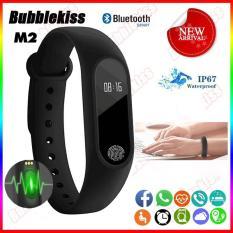 [Sale 50%] Vòng đeo tay thông minh M2 Đo Nhịp Tim kết nối Bluetooth.Đồng hồ Thông Minh Chống Nước Vòng Tay Đồng Hồ Dây Đeo Tay Tập Thể Thao, Vòng Theo Dõi Sức khỏe, Vòng Theo dõi vận động
