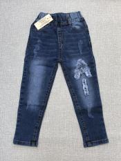 Quần jean dài lưng thun form đẹp, jean bé trai bé gái co giãn j011a
