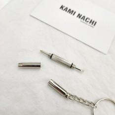 Tua vít sửa kính 2 đầu – Móc khóa đa năng phối đầu tô vít đa dụng [Kami Nachi]