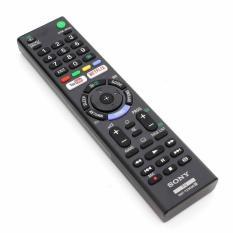 [Nhập ELJAN11 giảm 10%, tối đa 200k, đơn từ 99k]Remote – Điều khiển TV SONY Smart (Youtube và NETFLIX)
