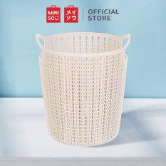 Giỏ nhựa lưu trữ Miniso (Màu khaki)