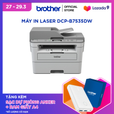 Máy in laser đa năng Brother DCP-B7535DW