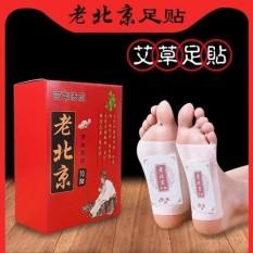 Miếng Dán Ngải Cứu Thải Độc Chân Lão Bắc Kinh Lao Beijing, Thải Độc Tố Qua Gan Bàn Chân Xoa Dịu Cơn Đau Nhức Xương Khớp