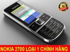 Điện thoại độc cổ NOKIA 2700 giá rẻ tặng kèm sim 3g 10 số