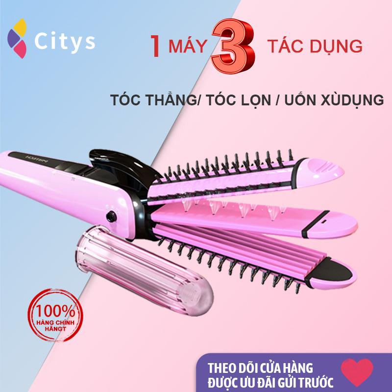 【Tặng kẹp tóc】Máy duỗi tóc Máy bấm tóc Máy uốn tóc PRITECH 3 trong 1 máy uốn xù khô ướt...