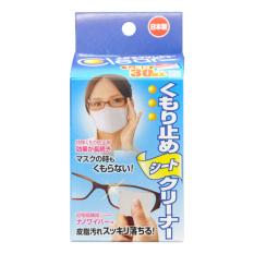 Khăn lau kính mắt chống mờ hơi nước Clean View Clear (Nhật Bản), tiện dụng cho người đeo kính cận (30 gói/hộp)