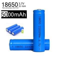 Pin Sạc Được ICR 18650 5000mAh 3.7V lắp vào các thiết bị điện tử, dùng cho Box sạc, cell laptop, đèn pin, mic,đèn laze ( cao cấp )