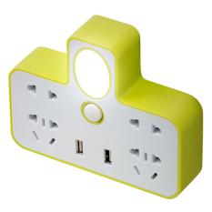 Ổ Cắm Điện 3in1 2 Cổng USB Kiêm Đèn Ngủ Cực Tiện Lợi