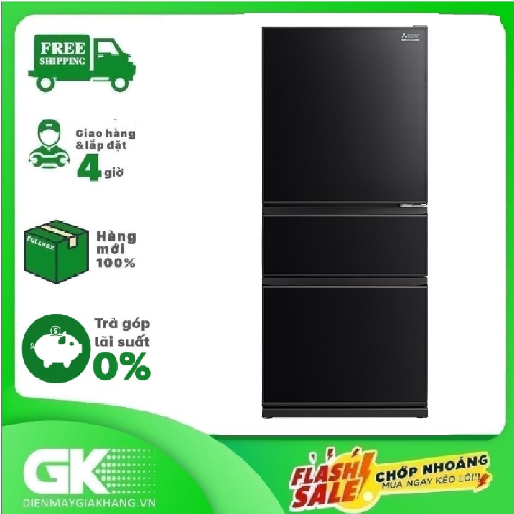 [Trả góp 0%]Tủ lạnh Mitsubishi MR-CGX46EN-GBK-V inverter 365 lít