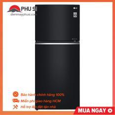 Tủ lạnh 2 cửa LG GN-L422GB, 427L, Inverter