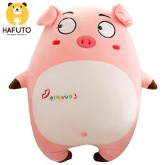 Gấu bông Hafuto | Gối chăn văn phòng 3in1 thú bông hình heo tròn cảm xúc | quà tặng cho bạn gái | đồ chơi trẻ em