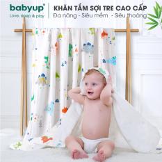 Khăn tắm cho bé. Khăn sợi tre kháng khuẩn mềm mại – Họa tiết đáng yêu. Kích thước 110*120cm