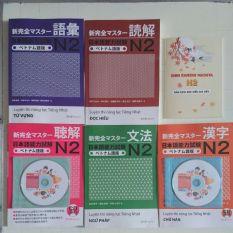 Shinkanzen n2 in màu