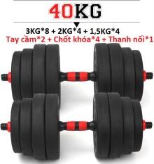 Tạ Tay + Tạ Đẩy kết hợp (2 in 1), 40kg bộ sản phẩm