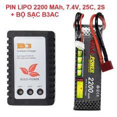 Pin LIPO 2200 MAh 7.4V, 25C, 2S và bộ sạc B3AC Build Power