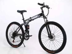 Xe đạp thể thao địa hình HaHoo (3 màu vàng, cam, đen)