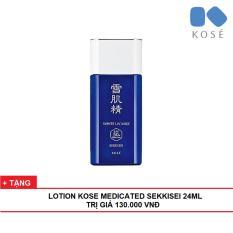 [Tặng kèm toner 24ml] Kem Chống Nắng Kose Sekkisei White UV Milk – 60 gram – TITIAN (Mẫu Mới)