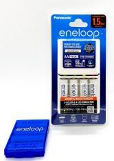 Bộ Sạc Nhanh Thông Minh Tự Ngắt Panasonic Eneloop BQ CC55 kèm 4 pin – Tặng Kèm Hộp Đựng Pin ( Sạc Được Pin Sạc AA và Pin Sạc AAA )