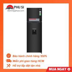 TRẢ GÓP 0% – Tủ lạnh LG GN-D255BL, 255 lít, Inverter – BẢO HÀNH 2 NĂM