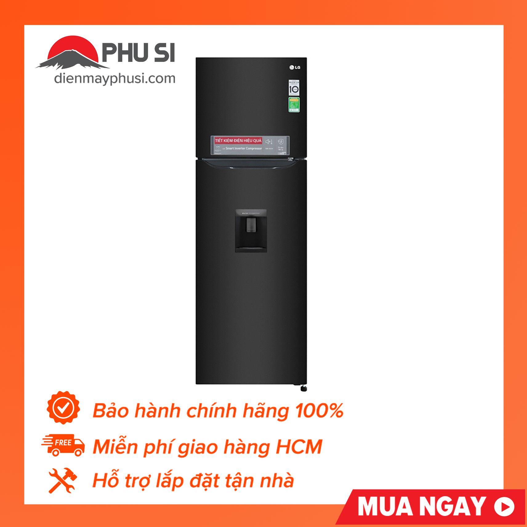 Tủ lạnh LG GN-D255BL, 255 lít, Inverter