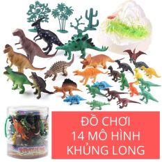 Đồ chơi mô hình khủng long sưu tầm cho bé gồm 20 chi tiết Mã 50106