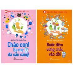 Bộ sách Chào Con! Ba Mẹ Đã Sẵn Sàng + Bước Đệm Vững Chắc Vào Đời – Trần Thị Huyên Thảo – Bộ 2 cuốn – NXB Trẻ – BỌC NILON BẢO QUẢN SÁCH CHUYÊN DỤNG