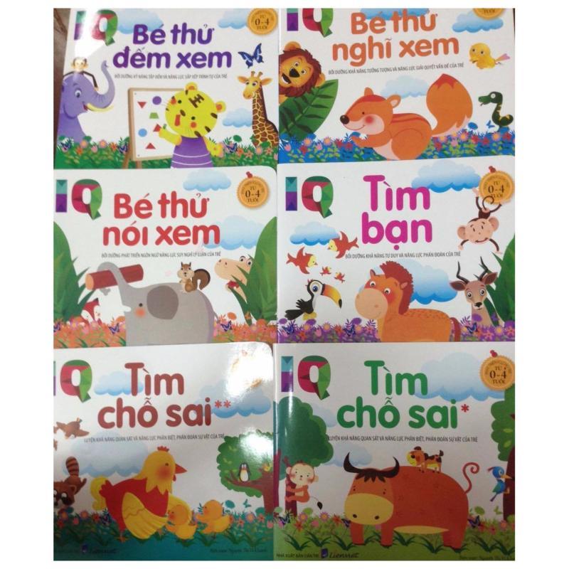 Mua Bộ sách Phát Triển IQ Cho Trẻ Từ 0-4 Tuổi (6 cuốn)