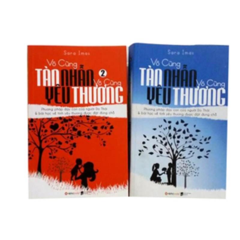 Mua Bộ sách Vô cùng tàn nhẫn, vô cùng yêu thương (2 tập)