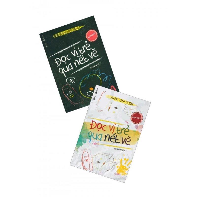 Mua Combo Đọc Vị Trẻ Qua Nét Vẽ - Bộ 2 Cuốn (Lý Thuyết + Thực Hành) - Akiyoshi Torii,Hồ Phương,Anruru