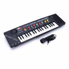 Đàn Piano điện tử có mic sành điệu cho bé MQ-3700 (Đen phối trắng):