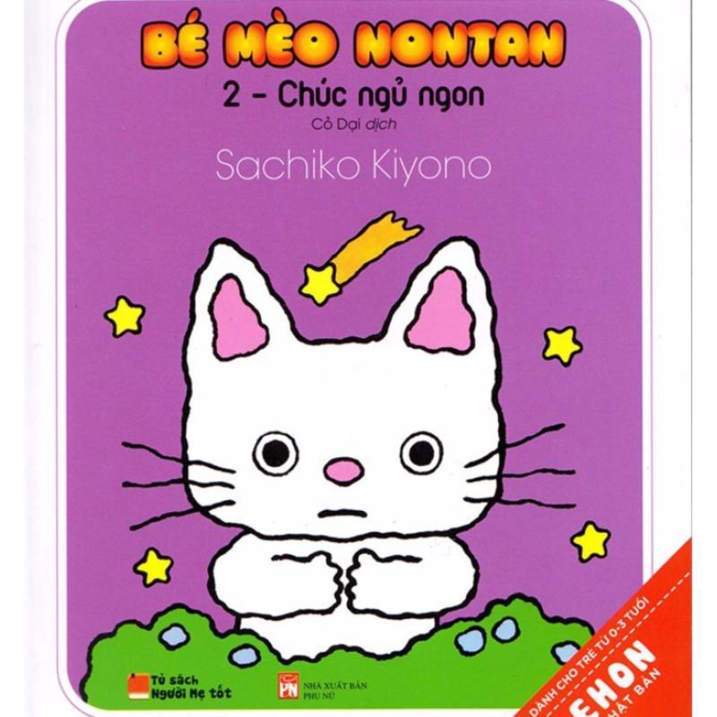 Mua Ehon Nhật Bản - Bé Mèo Nontan Tập 2 - Chúc Ngủ Ngon