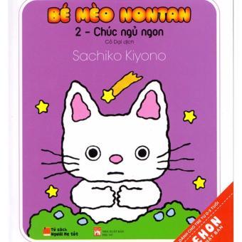 Ehon Nhật Bản - Bé Mèo Nontan Tập 2 - Chúc Ngủ Ngon
