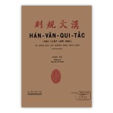 Hán Văn Qui Tắc (Mẹo Luật Chữ Nho) – Ảnh ấn