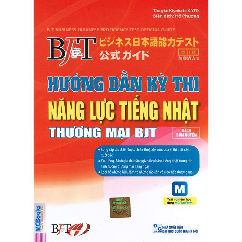 Mua Hướng dẫn kỳ thi năng lực tiếng Nhật thương mại BJT